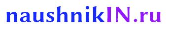 Сайт о беспроводных наушниках naushnikIN.ru