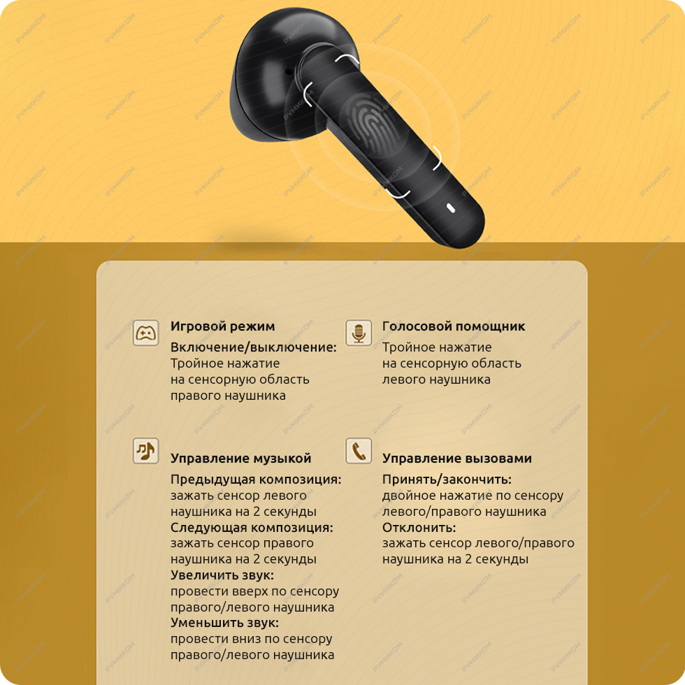 QCY T3 Технические характеристики