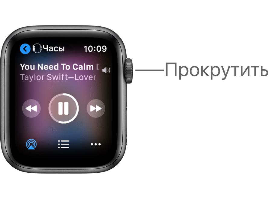 Регулировка громкости на часах apple watch