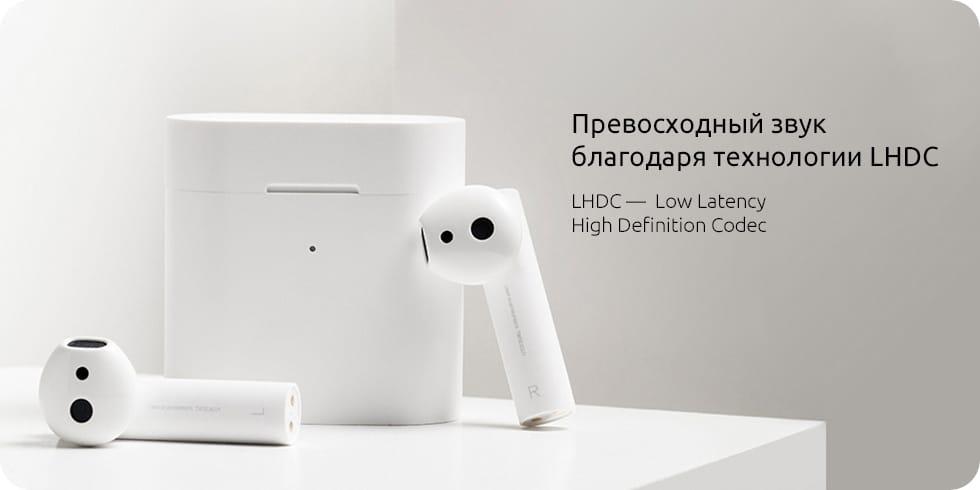 Xiaomi Airdots 2 Pro рядом с кейсом